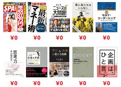audiobook.jpラインナップ